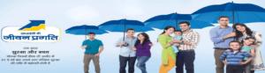 Join Lic Chandigarh