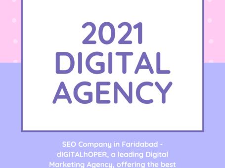 DigitalHoper Technologies